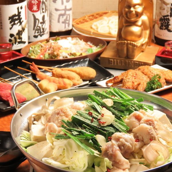 【Forgotten annual meeting】 All-you-can-drink for 3 hours + all-you-can-eat kushikatsu course etc.