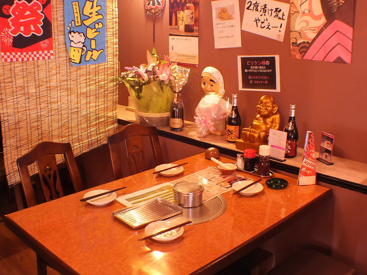 【1st floor】 4 people seats This is a seat with feeling of a feeling of stagnation with a partition of umbrella ♪ 【Izakaya Kushikatsu Yamato Drink All you can eat as you want】