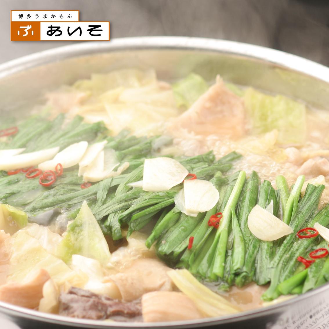 博多もつ鍋 味噌