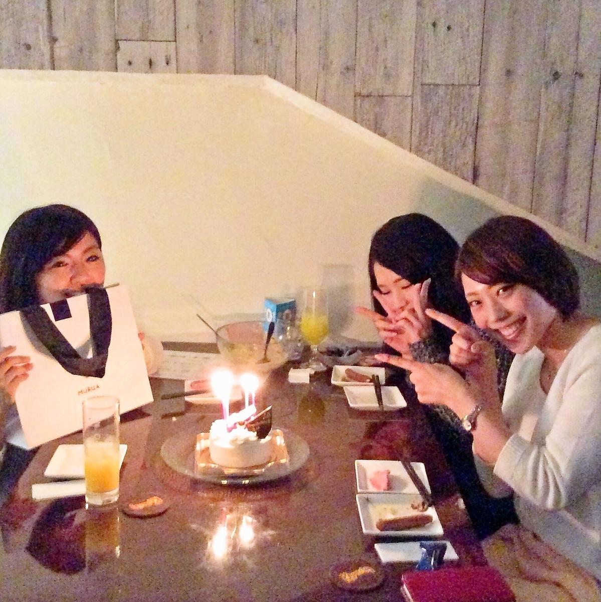 【Goodluck de cake birthday ♪】