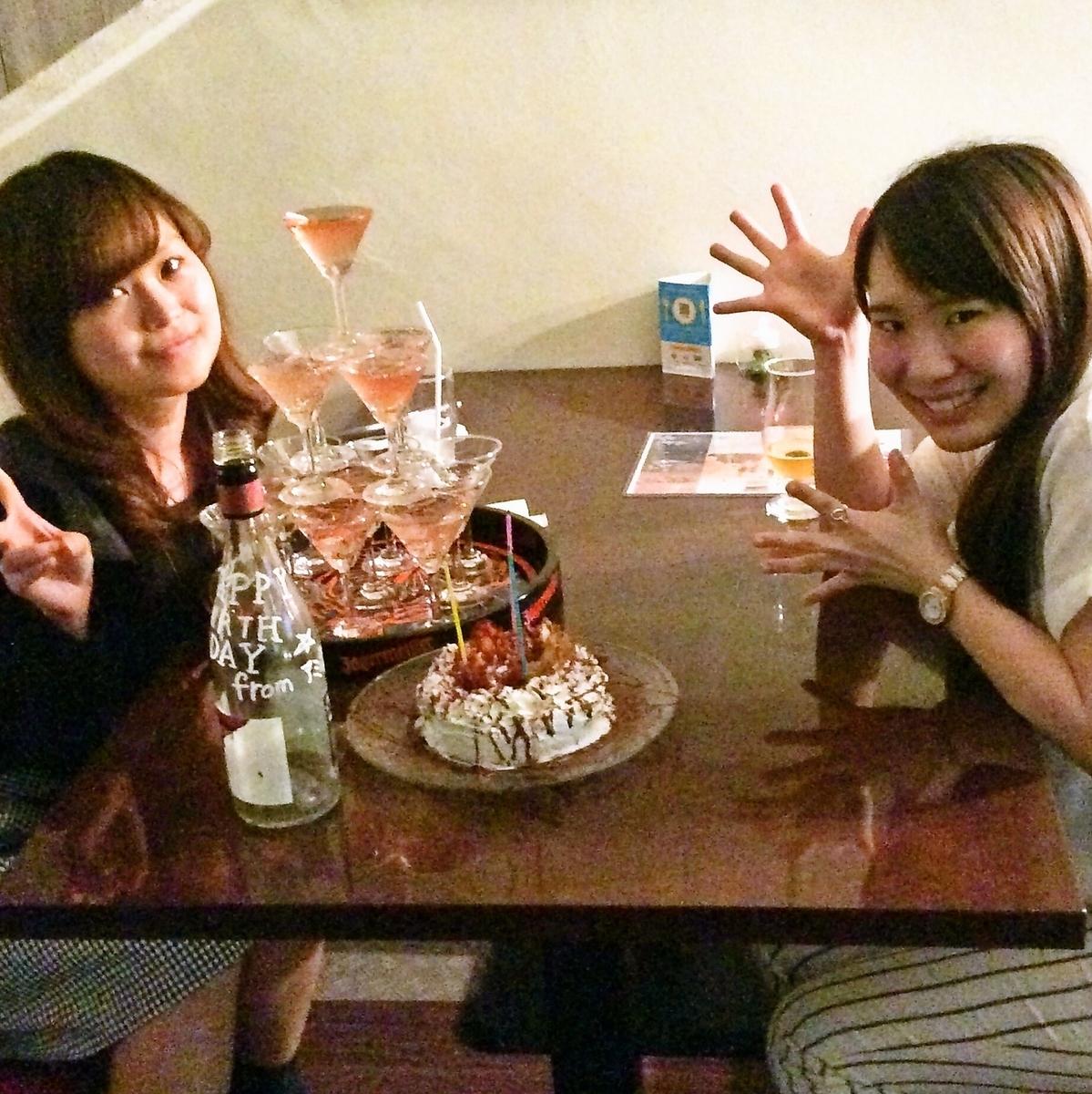 【古德勒克香檳塔和蛋糕生日♪】