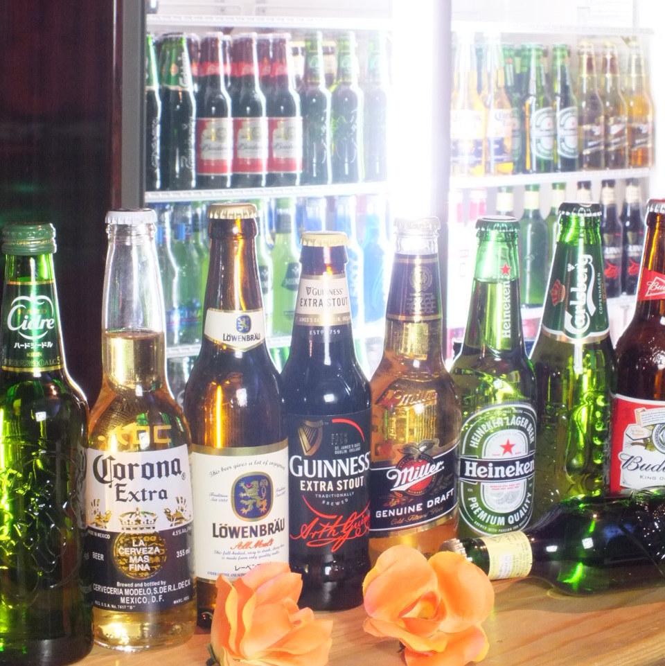 해외 병 맥주