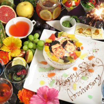 [On birthday] 12 items in total · 2H drinking attached birthday course 3400 yen ⇒ 2900 yen ★ Popular boiling with SNS! Photo cake OK ♪