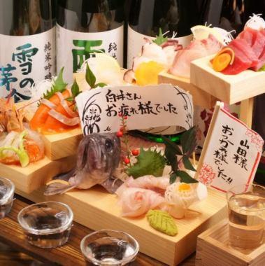 可以喝3小時<4,500日元套餐的套餐>在宴會上贈送7碗生魚片和消息♪