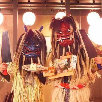 【庆祝♪】随着消息7船船或甜点盘宴会当然5500日元⇒4500日元!