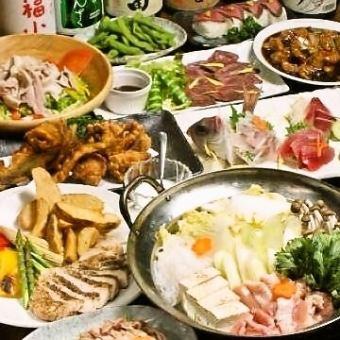 【国产牛肉烤牛肉·压榨寿司】肉类枯竭套餐♪<全部11项>【2小时饮用】5500日元⇒4500日元