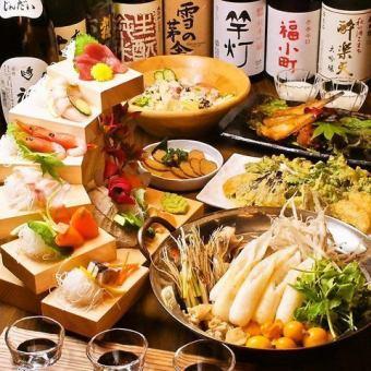 【最受欢迎】秋田制作的食品!秋田特产课程<全部11件商品>【2h饮酒附件】5000日元⇒4500日元