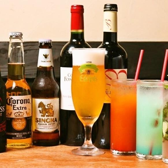 我们有各种饮料♪