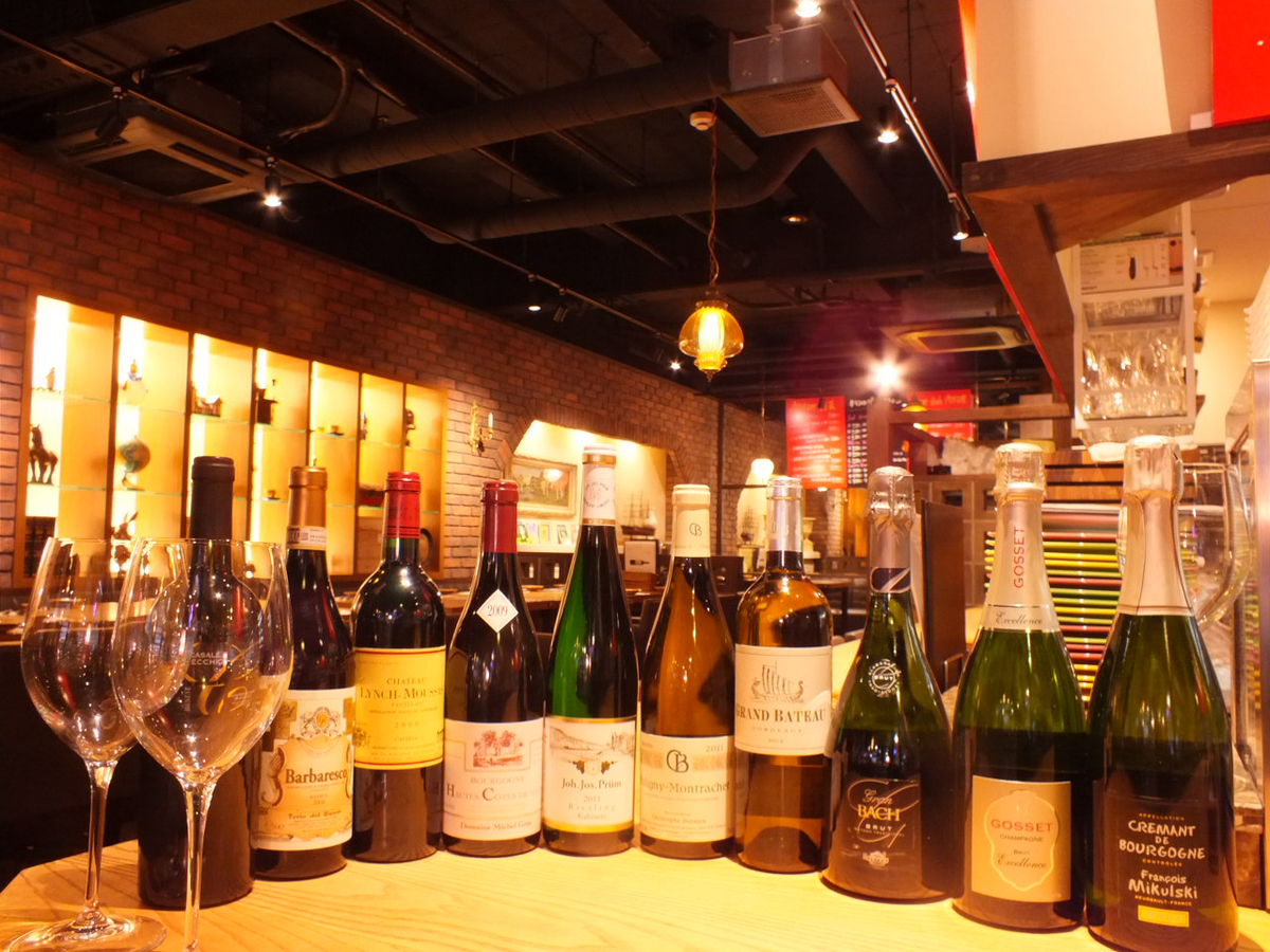Precious wine.Please find your preference ♪