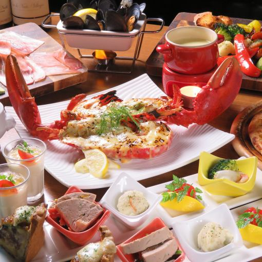 【Omal shrimp and cheese fondue!】 2H Drinking course with all 9 items 5000 yen