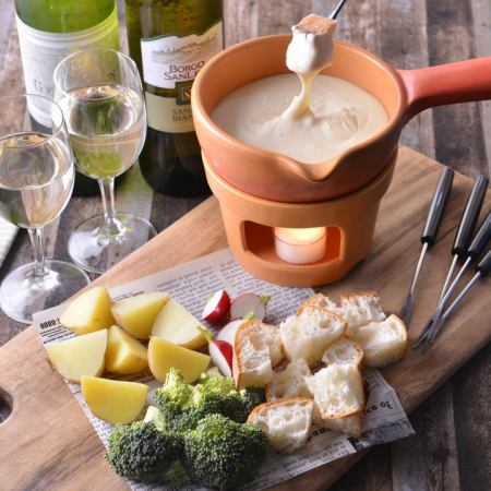 Chew Cheese Fondue