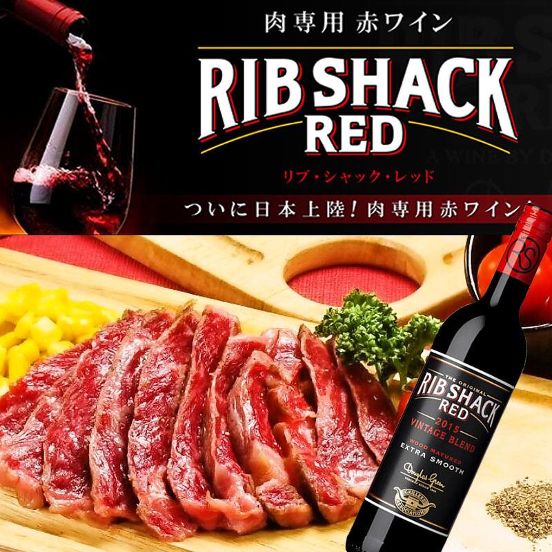 ☆☆出现了流行的肉类肉