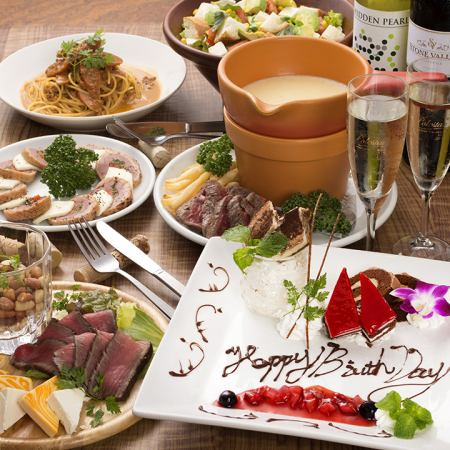 On birthday · anniversary ♪ 【Anniversary Course 3800 yen】 6 items + 2 hour drink unlimited ♪
