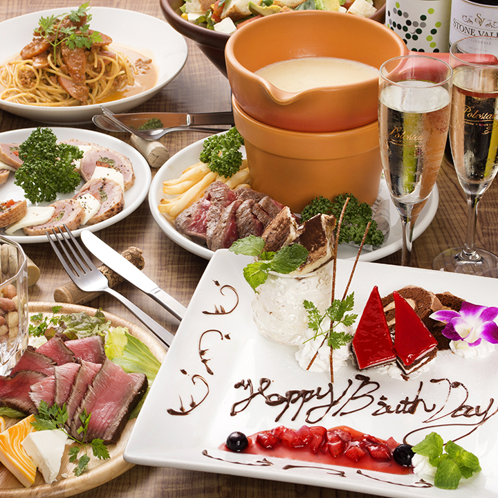 ◎ celebration at the anniversary course ◎ on birthday · anniversary ♪