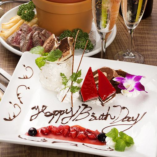 【Birthday · celebration】 Surprise with message attached dessert plate ★ Popular course on anniversary ♪