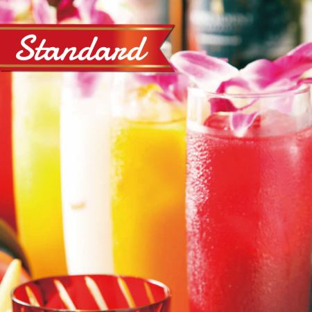 【All-you-can-drink all-you-can] reasonable! Even for drinking ♪ 2 hour system · 1500 yen!