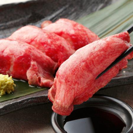 牛タン握り寿司