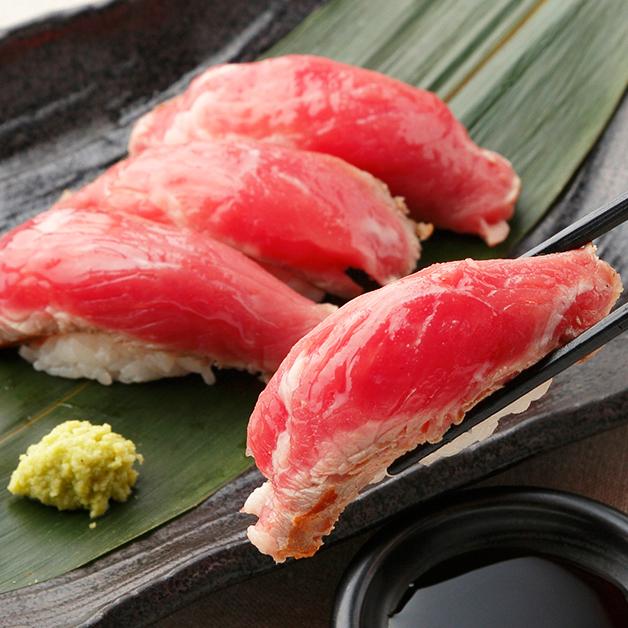 Cow loincloth sushi