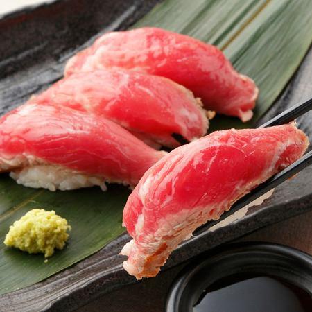 牛ハラミ握り寿司