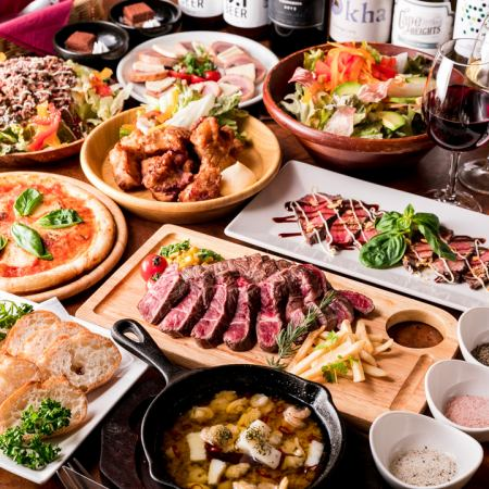 Gorgeous drinking party ♪ Steak & Ahijo ☆ 【4500 yen course】 8 items + 2 hour free drinks ♪