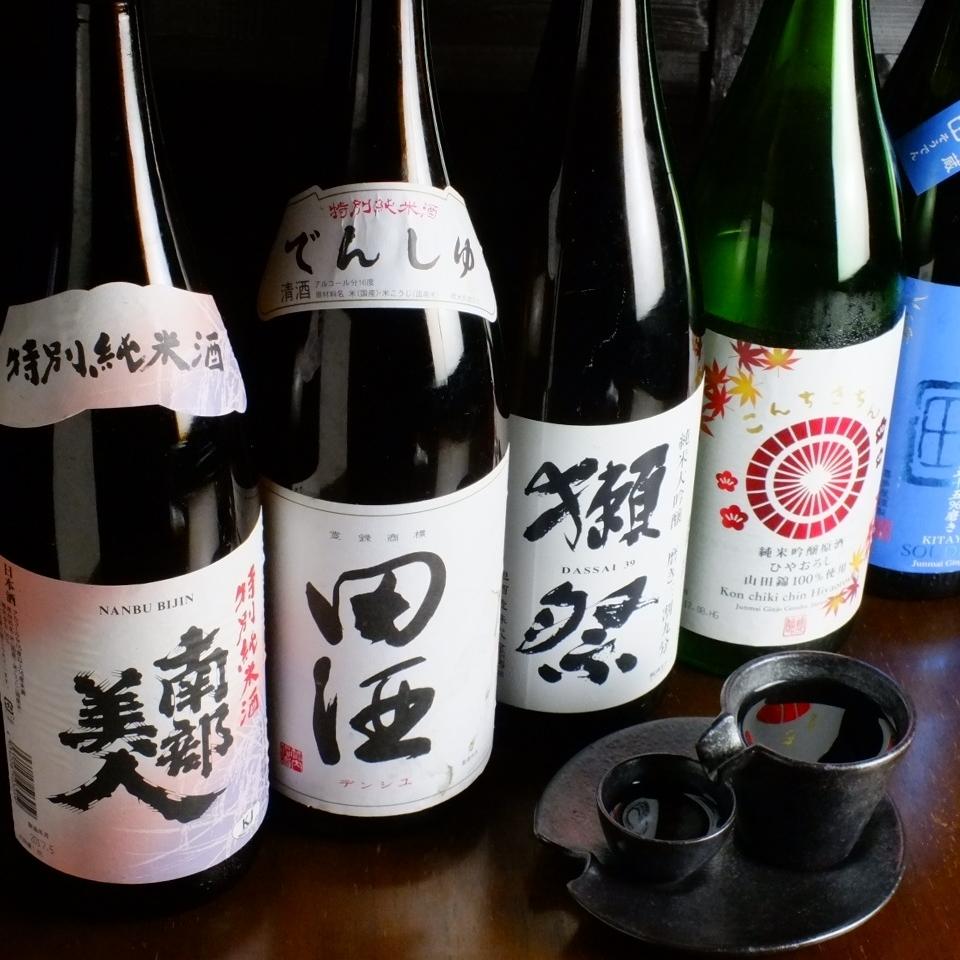 我们有各种各样的清酒和烧酒。