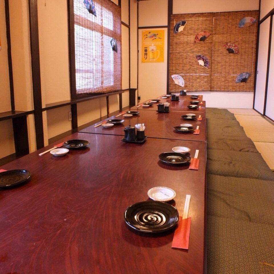 私人房間最多可容納20個宴會!請在各種宴會中使用。
