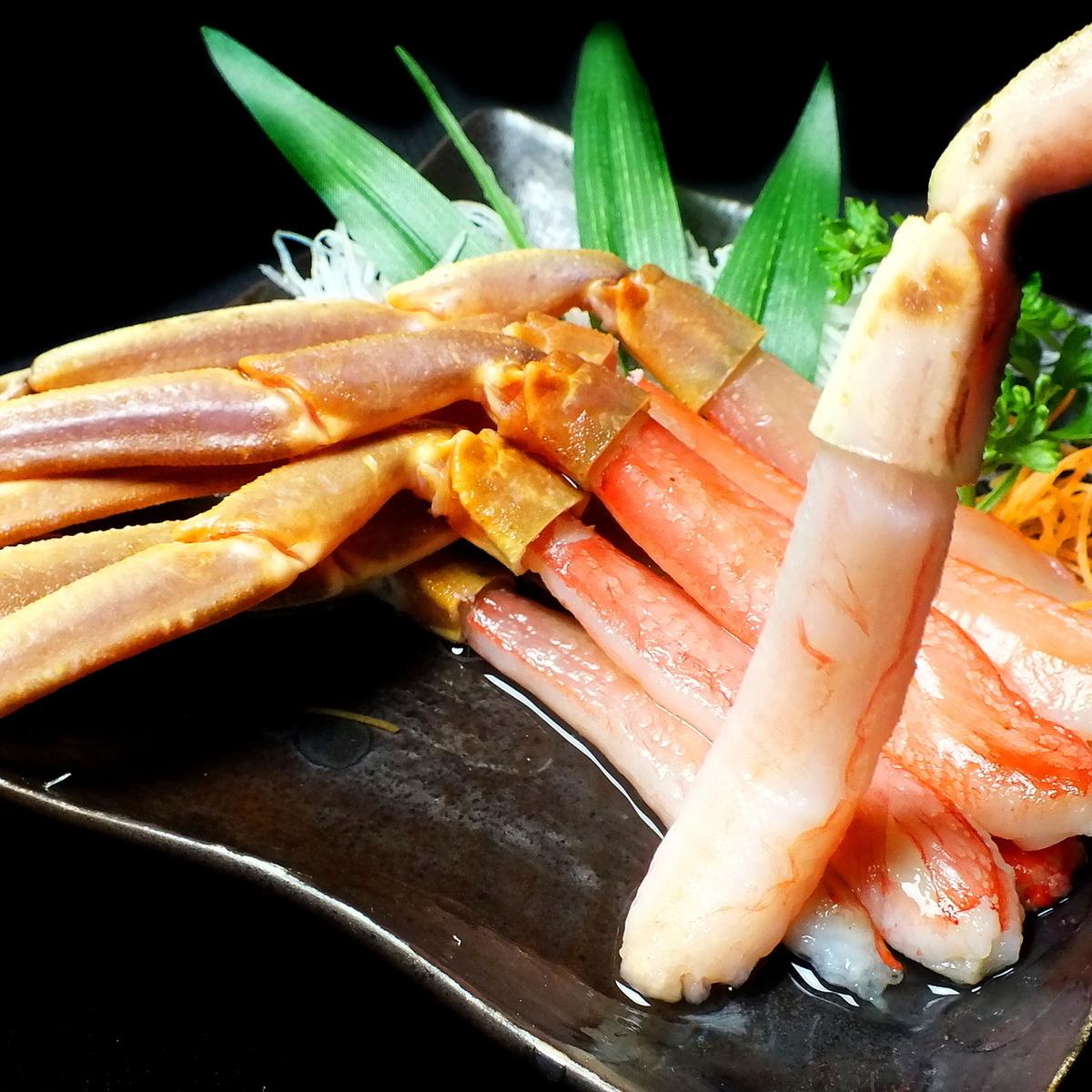 Raw crab fish