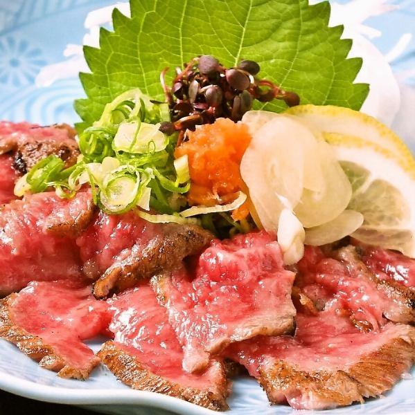 Tataki of a thousand beef