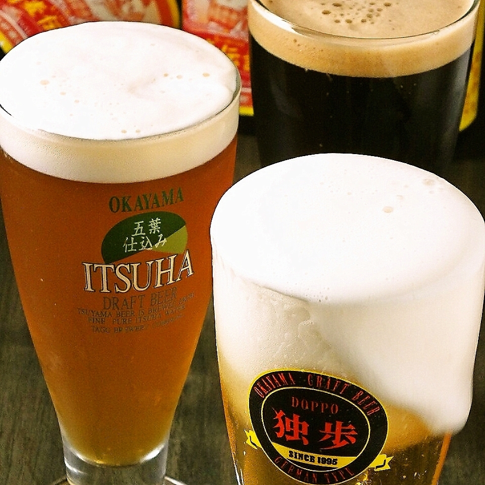 I can taste the local beer ♪