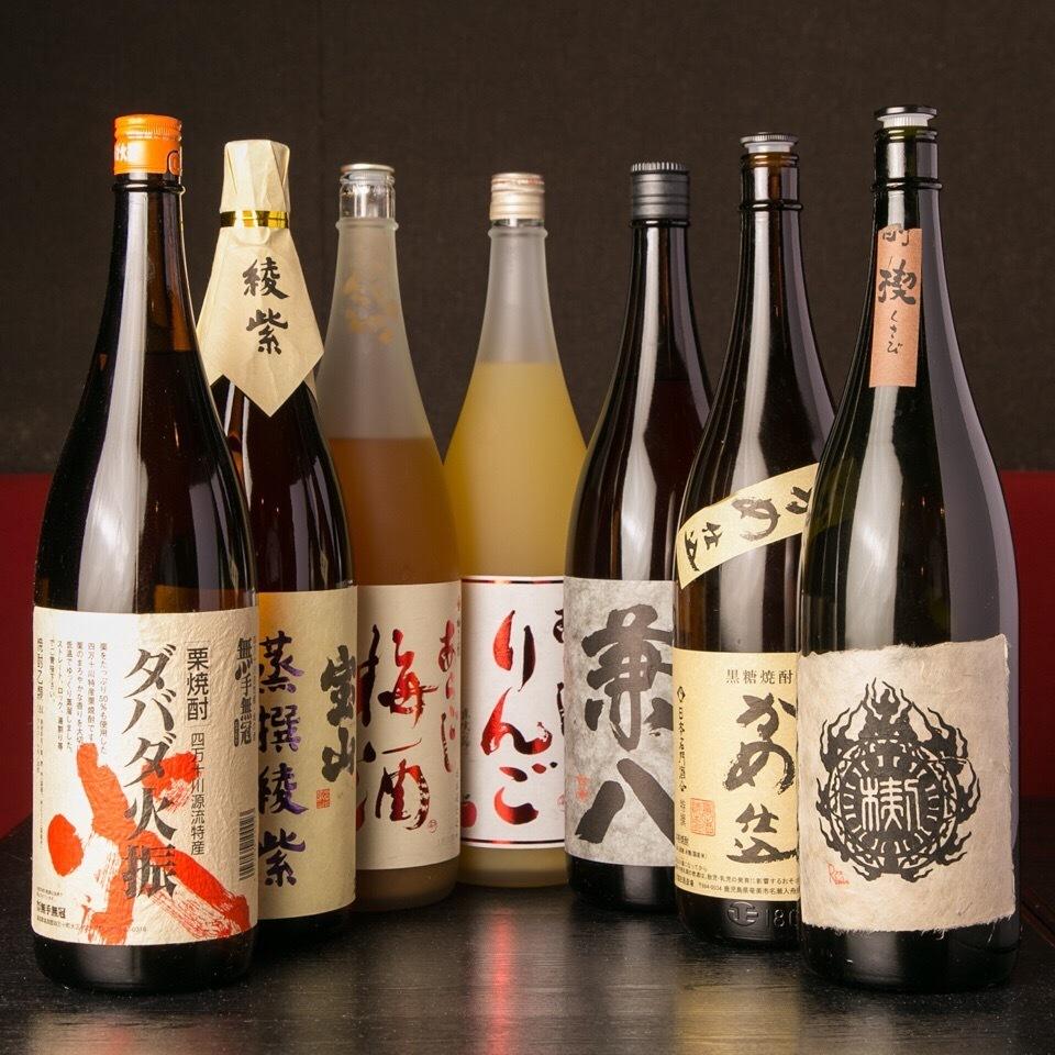 The best varieties of sake