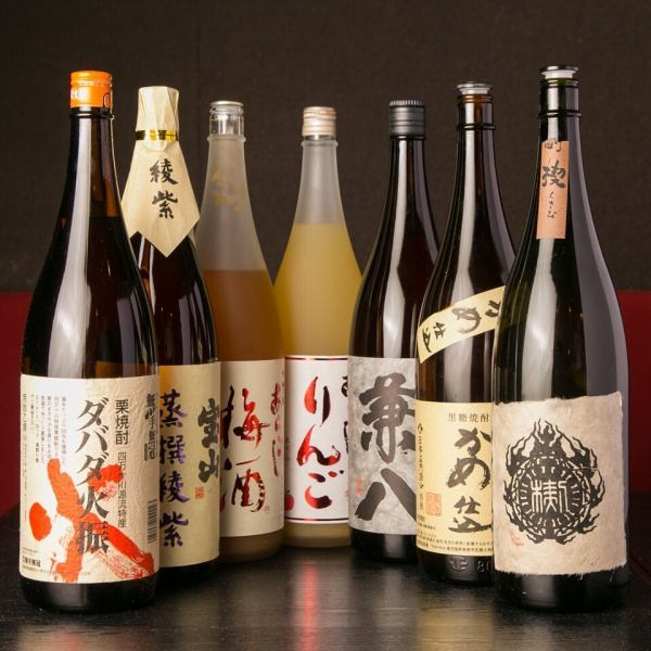 Together with a liquor with seasonal dishes