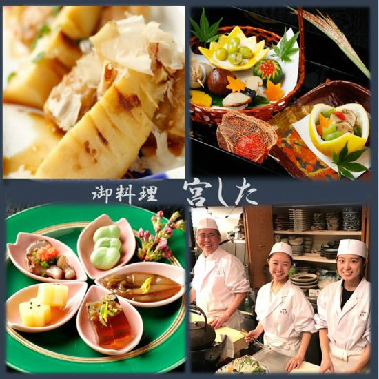 Exquisite Japanese cuisine made with carefully selected ingredients abundantly