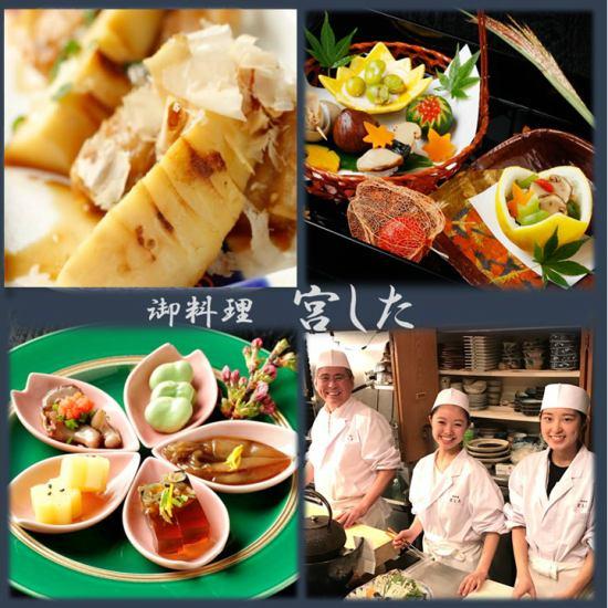 엄선 된 식재료를 듬뿍 사용한 최고급 일본 요리를