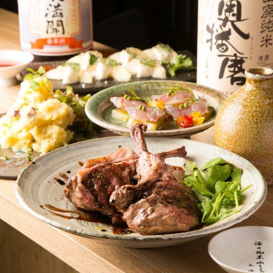 日本酒と西洋料理のペアリングが楽しめるお店。新しい楽しさと体験をご提供します。