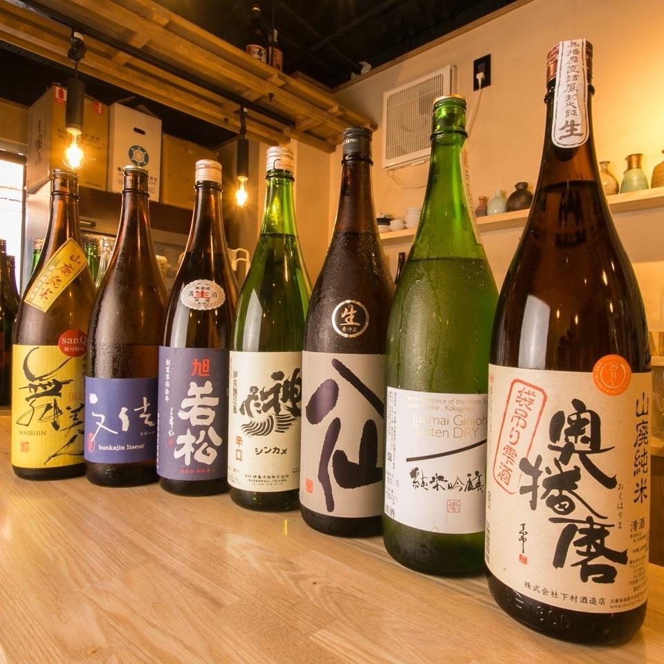 日本全国から厳選の日本酒