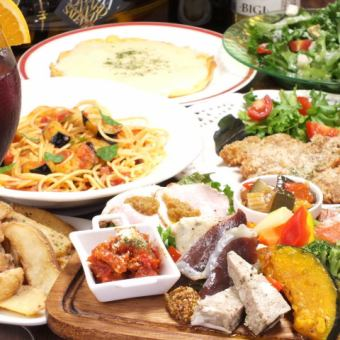 [Recommended] All-you-can-drink for 90 minutes! Italian enjoyment course 4000 yen ※ Seats are 120 minutes