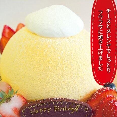 【バースデーケーキ】まーるいチーズスフレ 15cm(4~6人)