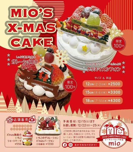 蛋糕预订正在进行中