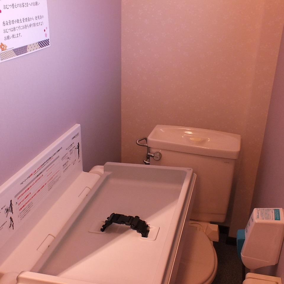 キッズスペースに隣のトイレにはおむつ交換台も完備で小さなお子様連れのママにも安心してご利用いただけます。