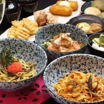 【Affordable casual course】 A la carte also enriched in Japanese pasta ¥ 1996 → 1796 yen for one person】