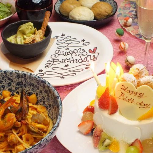【生日/周年纪念】是放松的私人空间☆大厅蛋糕免费服务【Kare  -  KAREN  - 】