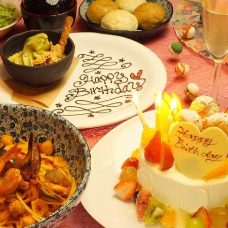 ランチでも誕生日や記念日をお祝いできるコースも好評