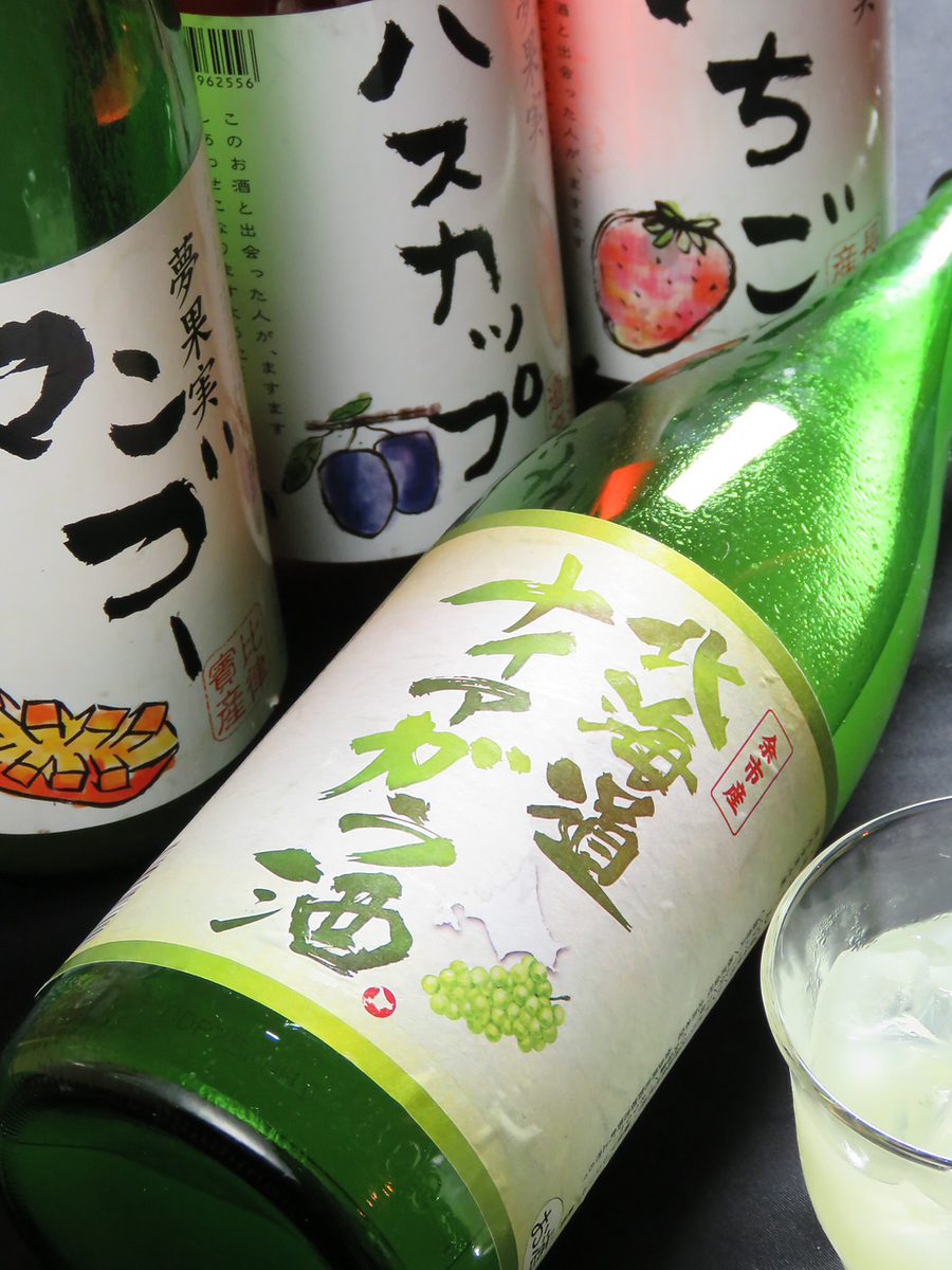 Popular fruit wine ♪