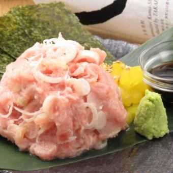 【Wonderful specialties!】 Negiroro's Earthquake