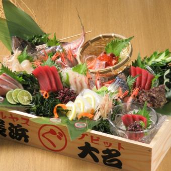 Great sweet! 6 tatami boxes on offer