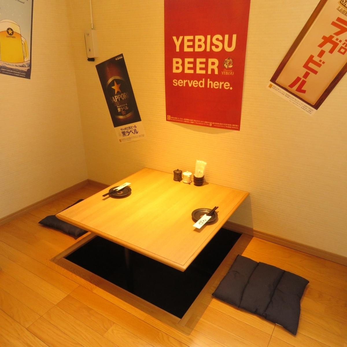 這個座位__可以喝酒和單獨喝酒◎請隨意!