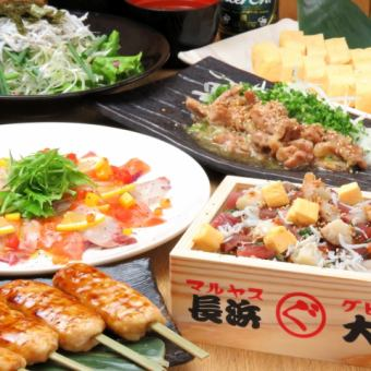 【All-you-can-drink all-you-can-eat!】 【Gorgeous and easy course】 7 items 3500 yen