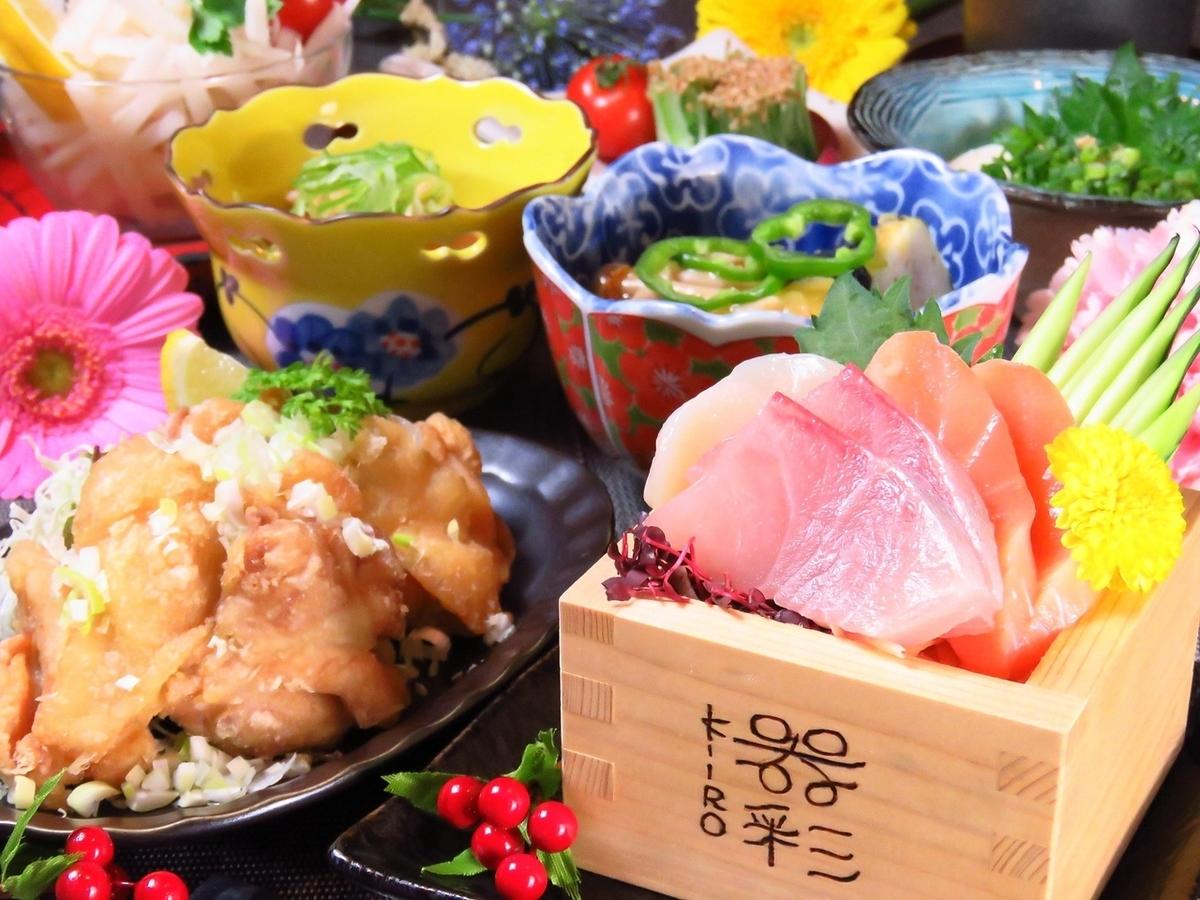 无限畅饮的课程从3,500日元!只有菜肴的课程☆