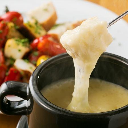 ★一番人気★「スタンダードプラン」 チーズフォンデュ、キッシュ、パスタ、デザート付き