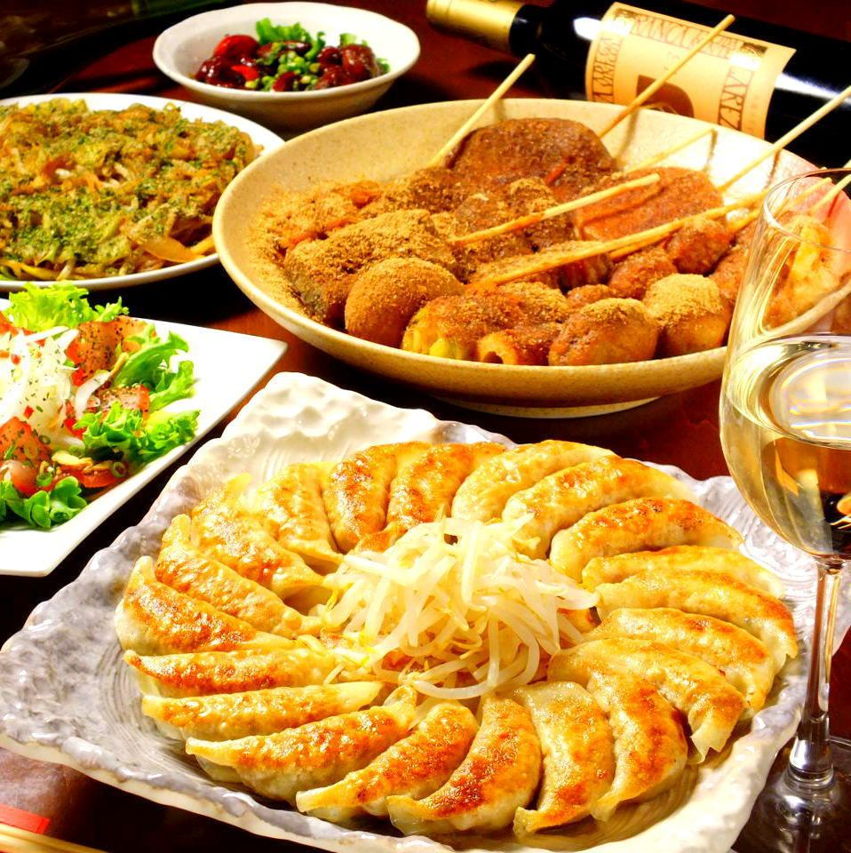 Various banquet courses Reserved ★ Shizuoka / Yamanashi local gourmet course 3980 yen (with drinking) ~